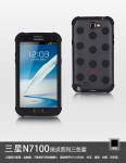 Yoobao 3 in 1 Protect case for Samsung N7100 Galaxy Note 2 (black)