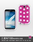 Yoobao 3 in 1 Protect case for Samsung N7100 Galaxy Note 2 (pink)
