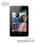 Защитная плёнка Yoobao screen protector для Asus Google Nexus 7 (clear)