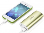 Мобильная батарея Yoobao Power Bank 5200 mAh Magic Wand YB-6012 (green)