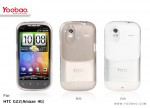 Чехол-накладка Yoobao 2 in 1 Protect case для HTC Amaze 4G (white)