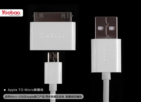 Yoobao YB-401 Apple Connector + Micro USB Cable