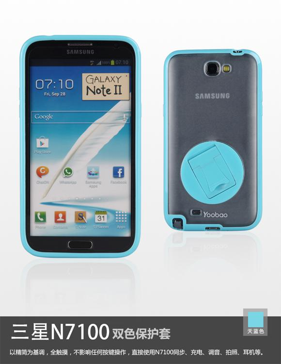 Чехол-накладка Yoobao Rotating holder case for Samsung N7100 Galaxy Note II (blue)