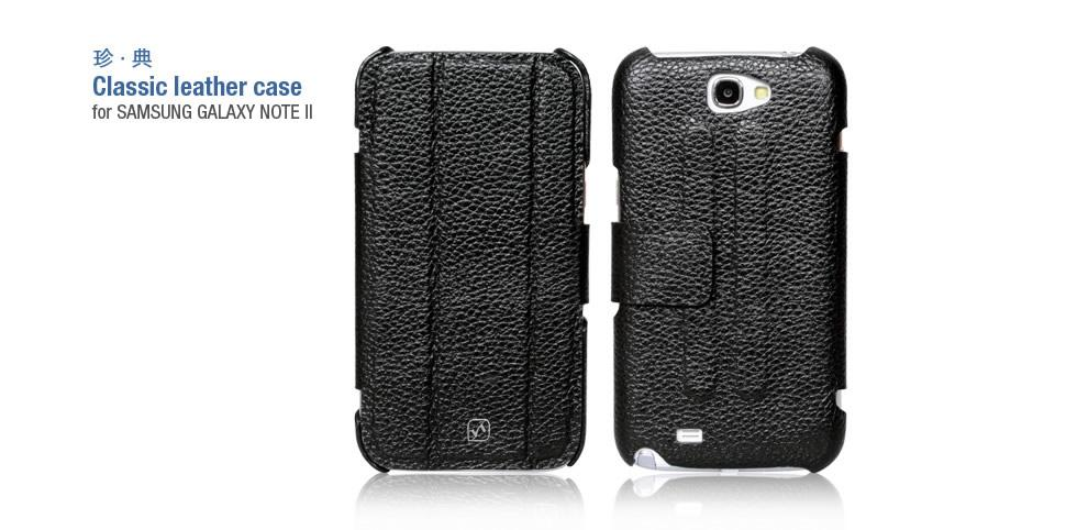 Чехол HOCO Classic leather case for Samsung N7100 Galaxy Note II (black)
