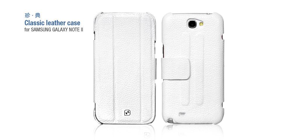 Чехол HOCO Classic leather case for Samsung N7100 Galaxy Note II (white)