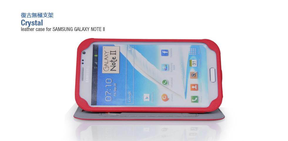 Чехол HOCO Crystal leather case for Samsung N7100 Galaxy Note II (red)