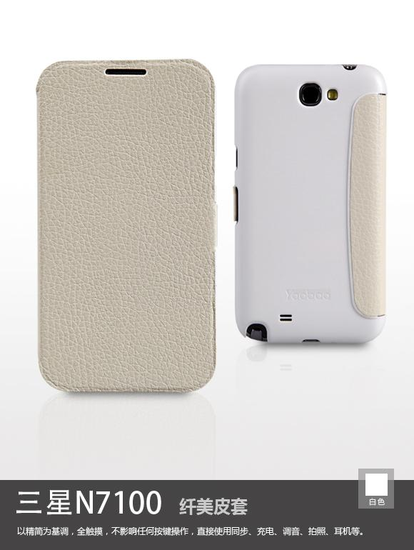 Чехол Yoobao Slim leather case for Samsung N7100 Galaxy Note 2 (white)