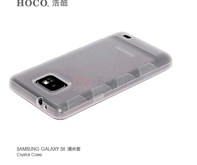 HOCO Crystal case for Samsung i9100 Galaxy S II (transparent white)