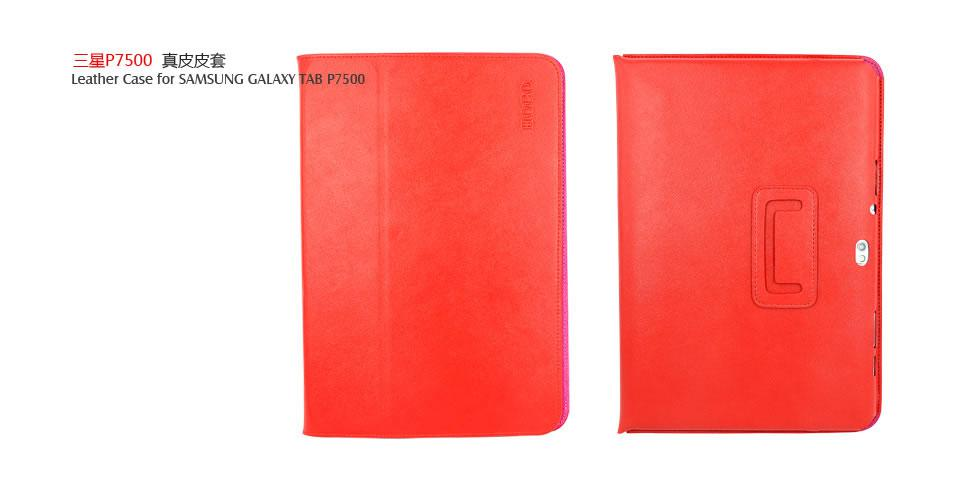 HOCO leather case for Samsung P7500 Galaxy Tab 10.1 (red)