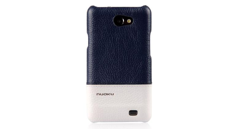 Чехол-накладка Nuoku ROYAL luxury leather cover for Samsung i9103 Galaxy R (blue)
