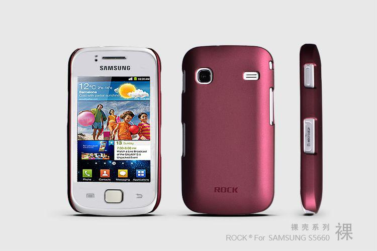 ROCK Naked Shell back cover для Samsung S5660 Galaxy Gio (wine red)
