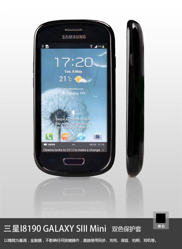 Чехол-накладка Yoobao 2 in 1 Protect case for Samsung i8190 Galaxy S III Mini (black)