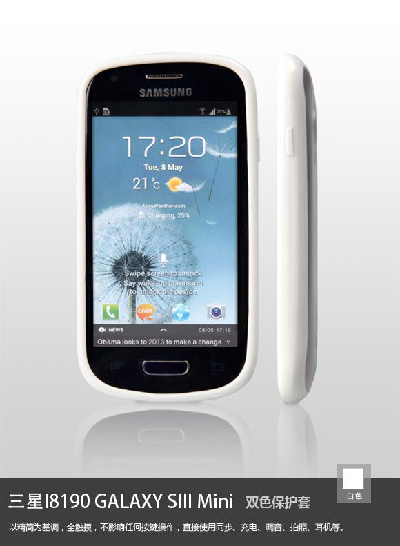 Чехол-накладка Yoobao 2 in 1 Protect case for Samsung i8190 Galaxy S III Mini (white)