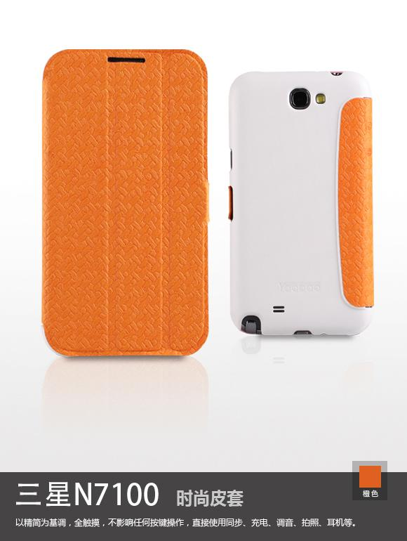 Yoobao чехол Fashion leather case for Samsung N7100 Galaxy Note 2 (orange)