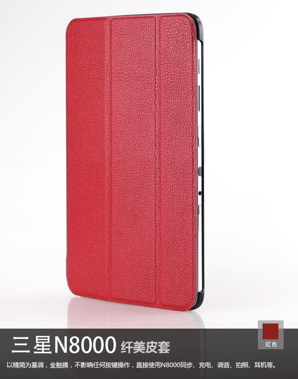 Yoobao чехол Slim leather case for Samsung N8000 Galaxy Note 10.1 N8000 (red)