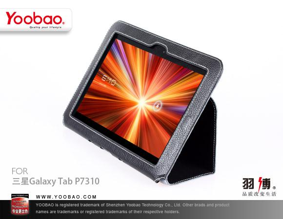 Чехол Yoobao Executive leather case для Samsung P7310 Galaxy Tab 8.9