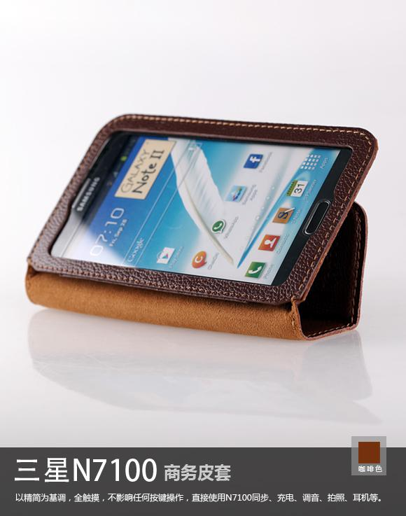 Yoobao Executive leather case for Samsung N7100 Galaxy Note 2 (coffee)