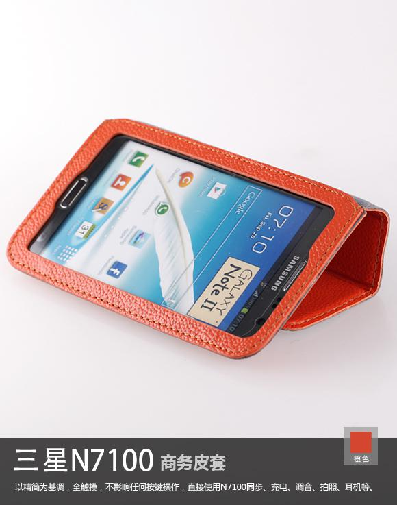 Yoobao Executive leather case for Samsung N7100 Galaxy Note 2 (orange)