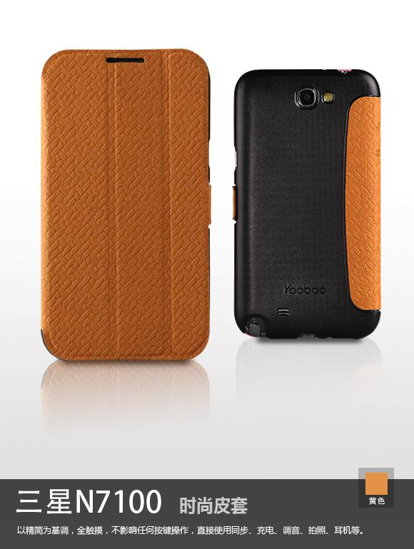 Чехол Yoobao Fashion leather case for Samsung N7100 Galaxy Note 2 (yellow)