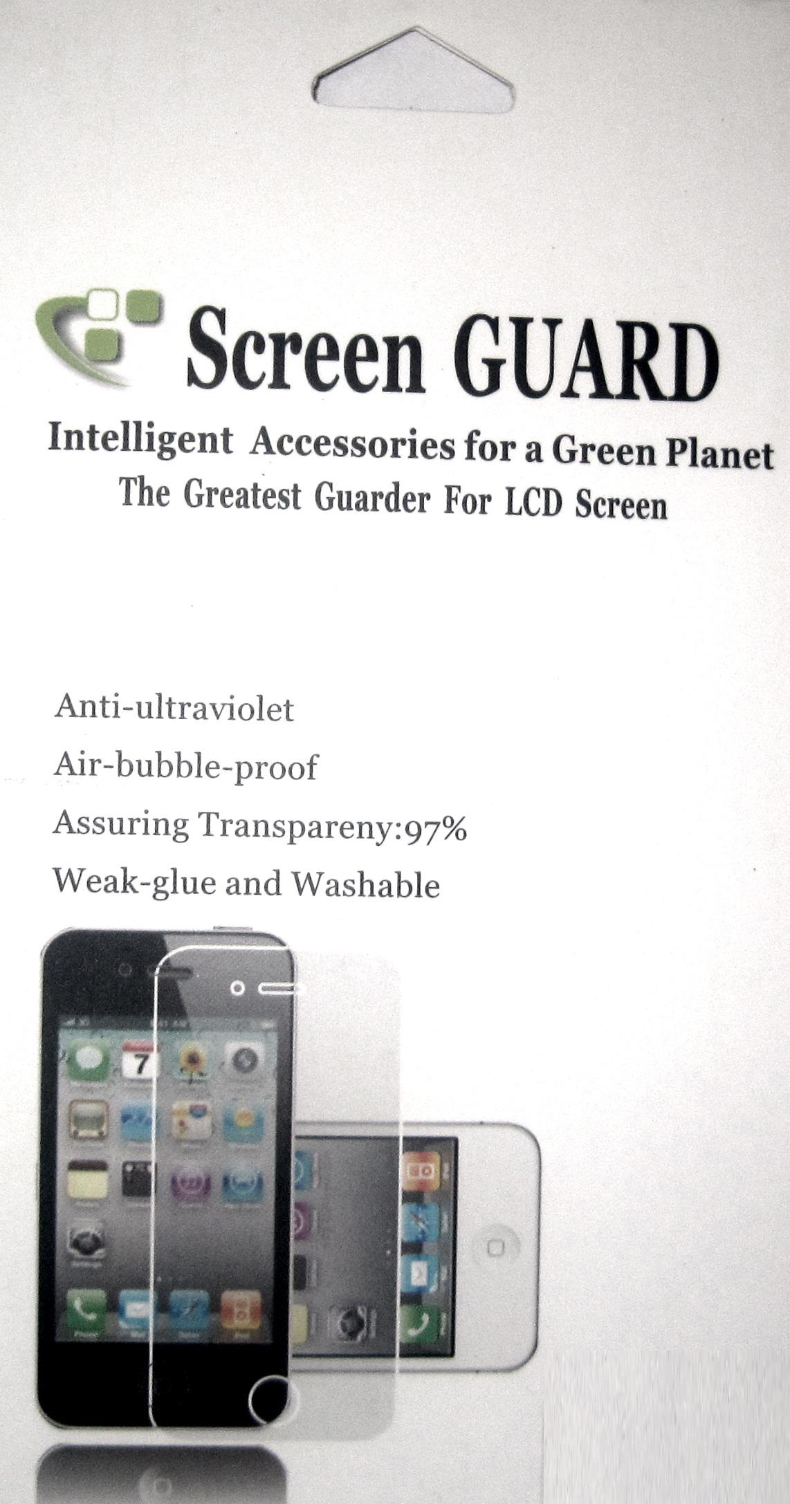 Защитная плёнка Screen Guard для HTC Incredible S G11 (matte)