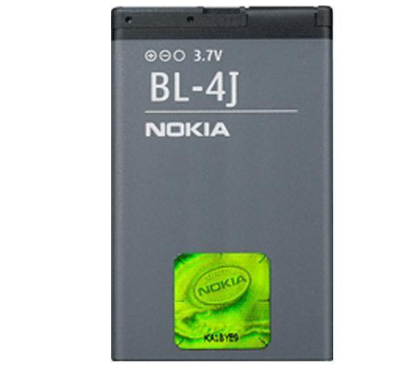 купить аккумулятор для телефона нокия е65 можете оставить