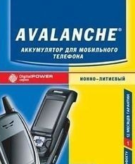 АКБ Avalanche BST1867SE для Samsung X450, E100