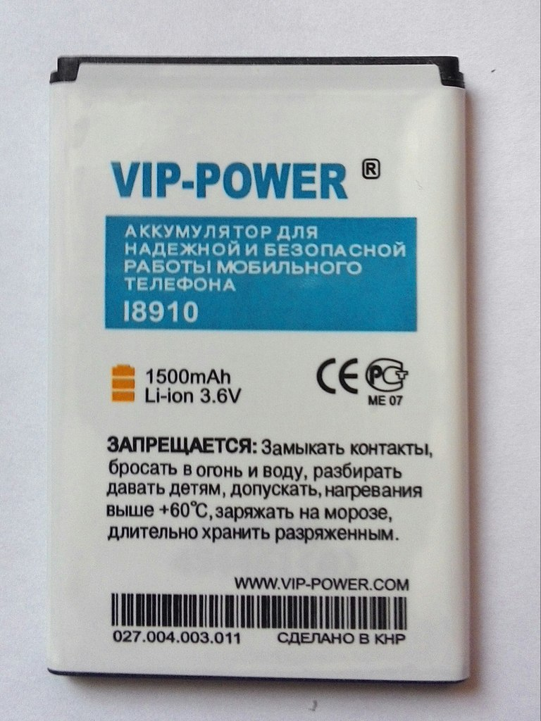 АКБ Vip-power EB504465VU для Samsung S8500, i8910, B7300, B7330, B7610, i5700, i5800, S8530, B6520, B7320, B7600, B7620, i5801, i6410, i7680, i8320, i8520, i8700 (1500 mAh)